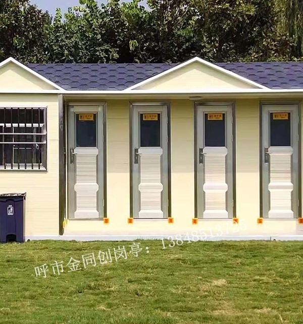 4+1环保厕所