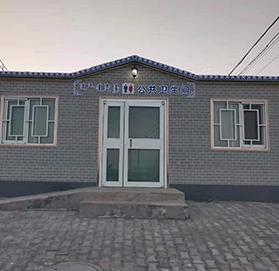 中旗家村改造厕所