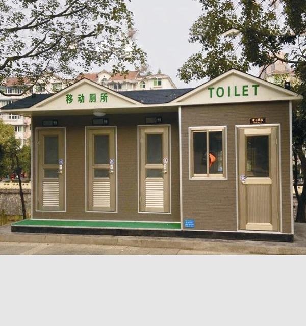 呼和浩特移动厕所