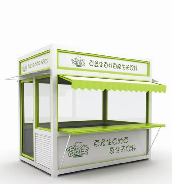 售货亭HC-S7系列