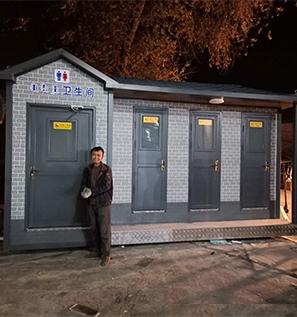 内蒙古移动厕所